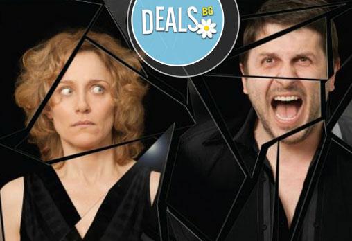 Гледайте Асен Блатечки и Койна Русева във Вик за любов, 26.10., от 19 ч, Театър Открита сцена (Сълза и смях)