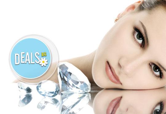 За чиста и сияйна кожа! Диамантено микродермабразио и масаж на лице с колаген и еластин в салон за красота Брилянс!