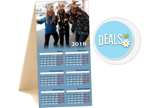 За новата година! ШЕСТ броя календара пирамидки за 2016-та с две Ваши снимки от Офис 2