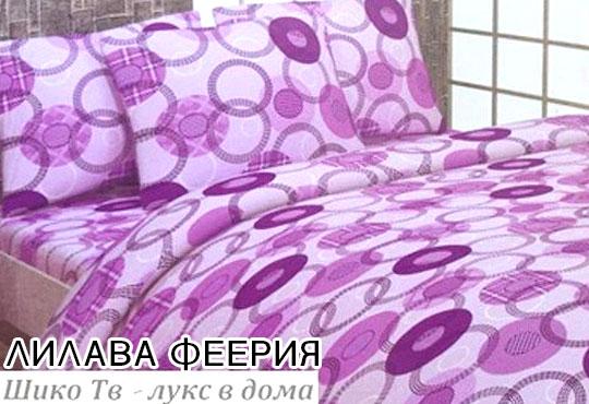 Лукс върху спалнята със спален комплект за двойно легло, изработен от хасе - 100% памук от Шико - ТВ!