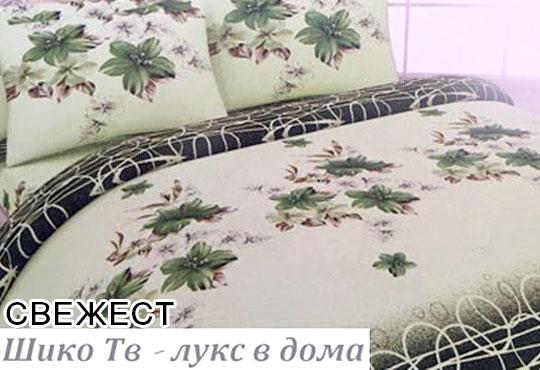За спокоен сън! Вземете луксозен спален комплект за единично легло от хасе - 100% памук от Шико - ТВ!