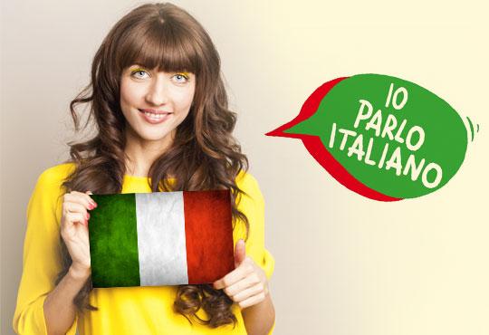 Започнете Новата година със съботно-неделен курс (80 часа) по италиански език за начинаещи от Евролингвист!