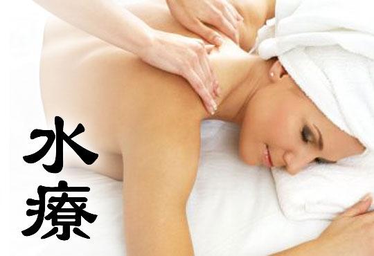Китайски лечебен масаж на цяло тяло и моксотерапия от специалист кинезитерапевт в център за здраве и красота Шърмейн!