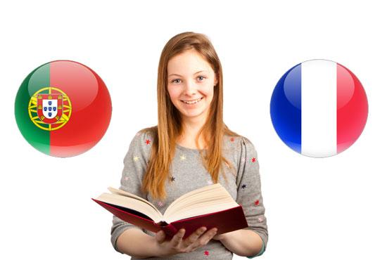 Нова година - нови знания! Курс по португалски или френски език за начинаещи, 50 или 60 уч.ч., от Евролингвист!