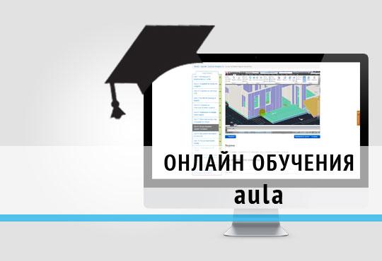 Онлайн курс Тайните на Excel за най-популярния софтуер на Microsoft и удостоверение за завършен курс от aula.bg! - Снимка 3