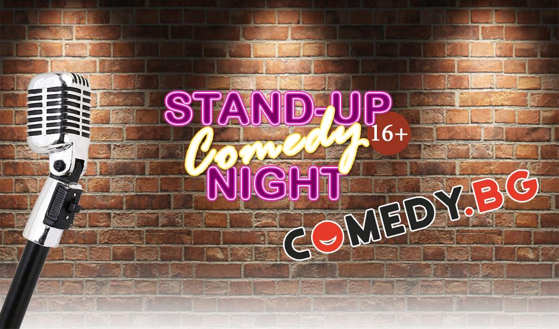 Отново Stand Up Comedy шоу! На 08.01. от 20ч. официално откриване на първия комедиен клуб в България - The Comedy Club Sofia!