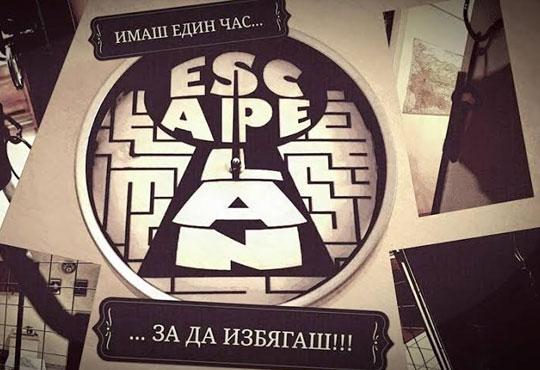 За търсачите на силни усещания! Изкарайте 1 час в стаята на Escape Plan с Вашите приятели!