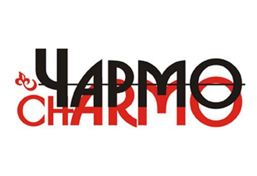 За изкусителен поглед! Перманентно извиване и боядисване на мигли в салон Чармо в Редута! - Снимка 2
