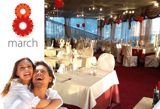 Дипломатически клуб Глория Палас Ви кани на празнична вечеря по случай 8-ми Март! Богато четиристепенно меню, латино танцьори, DJ програма с DJ DANNY, нощувка и много романтика