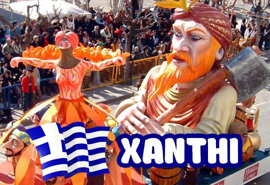 Посетете карнавала на 13.03.2016 в Ксанти, Гърция! Еднодневна екскурзия с туристическа програма в Кавала, транспорт и водач от ЮБИМ!
