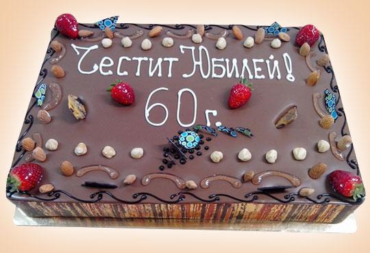 Голяма правоъгълна торта - шоколадова Кали с трюфели и цели ядки или Шоколадова с ягоди и коктейлни череши - 20 парчета от Сладкарница Орхидея