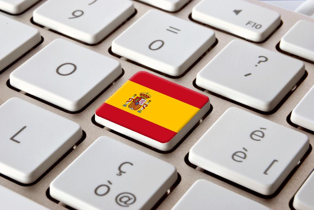 Онлайн курс по испански език с преподавател на живо на ниво А1, 25 учебни часа, в школа Без граници!