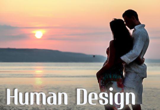 Анализ на името, партньора, асцендента и много други плюс бонуси от Human Design System!