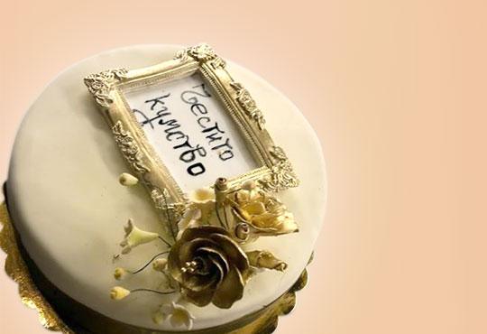 Празнична торта Честито кумство с пъстри цветя, дизайн сърце или златни орнаменти от Сладкарница Джорджо Джани