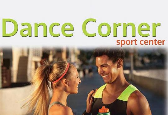 1 посещение на часове по йога в новия танцов и спортен център DANCE CORNER, до МОЛ България! - Снимка 4