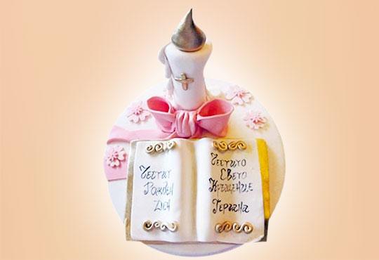 Tортa за изписване от родилния дом или за кръщенe - дизайни на Сладкарница Джорджо Джани