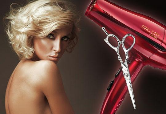 Подстригване, измиване, подхранваща маска и оформяне на прическа със сешоар по избор в Салон Руж!