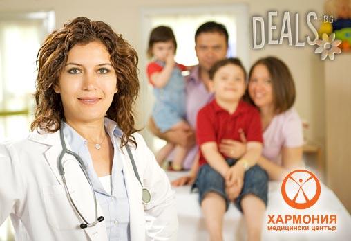 Бъдете отговорни към здравето си! Профилактичен преглед при лекар Уши-Нос-Гърло + допълнителни бонуси от МЦ Хармония! - Снимка 3