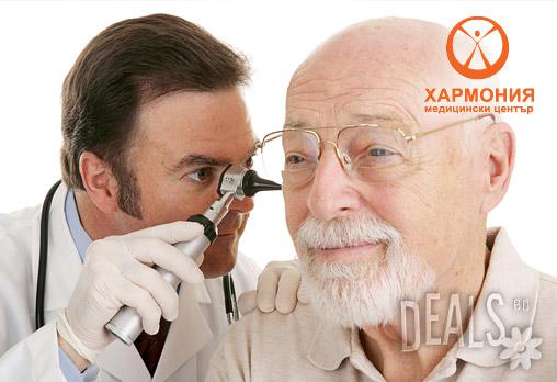 Бъдете отговорни към здравето си! Профилактичен преглед при лекар Уши-Нос-Гърло + допълнителни бонуси от МЦ Хармония! - Снимка 2