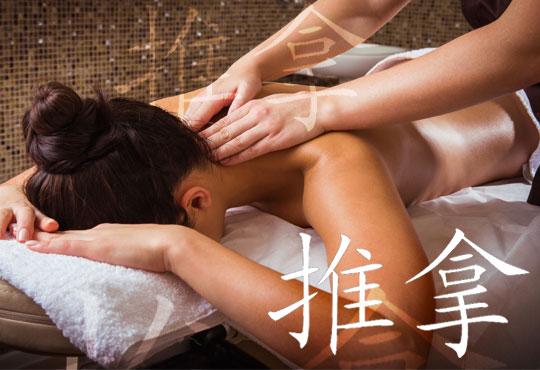 Заредете тялото си с енергия! Китайски лечебен масаж на цяло тяло, плюс консултация с физиотерапевт в студио Клермонт!