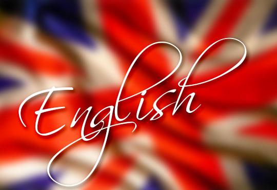 Интензивен курс по английски език на ниво по избор по Общата европейска езикова рамка с включени учебни материали от Школа БЕЛ!