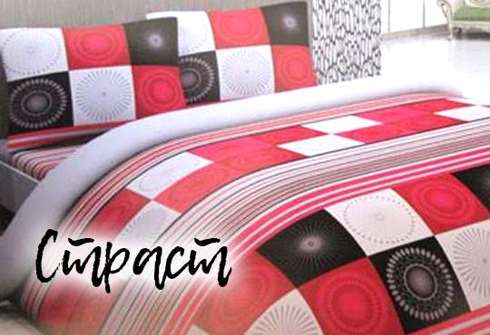 За сладки сънища! Луксозен спален комплект за приста, изработен от хасе - 100% памук от Шико - ТВ!