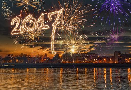 Нова година в Нови Сад – мост между Балканите и Запада: 2 нощувки със закуски, обикновена и новогодишна вечеря, транспорт от Травел Мания!