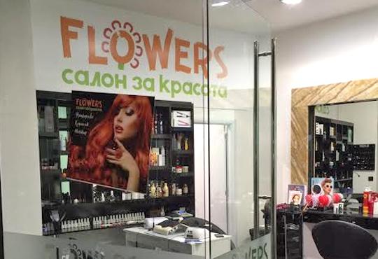 Боядисване в стил омбре, масажно измиване и нанасяне на маска, оформяне на прическа със сешоар в салон Flowers 2 - Снимка 3