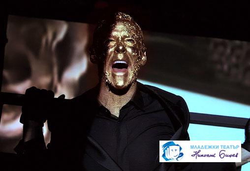 Световен театър в София! Дориан Грей, на сцената на Младежки Театър, 11.06, 19.00ч – билет за 6лв вместо 10лв - Снимка 3