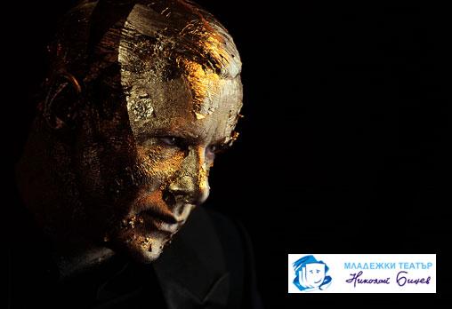 Световен театър в София! Дориан Грей, на сцената на Младежки Театър, 11.06, 19.00ч – билет за 6лв вместо 10лв - Снимка 1