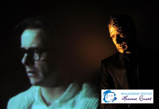Световен театър в София! Дориан Грей, на сцената на Младежки Театър, 11.06, 19.00ч – билет за 6лв вместо 10лв - Снимка 5