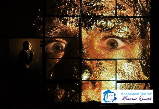 Световен театър в София! Дориан Грей, на сцената на Младежки Театър, 11.06, 19.00ч – билет за 6лв вместо 10лв - Снимка 4