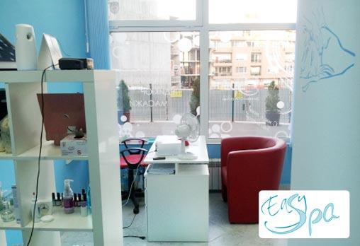 Бъдете цветни и неотразими! Класически маникюр и педикюр с гел лак Shellac или Blue Sky от козметично студио Easy SPA! - Снимка 8