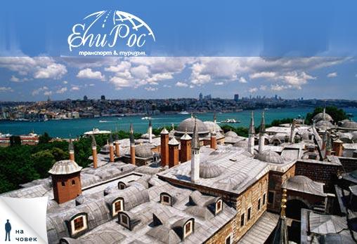 Истанбул през ноември - град с многовековна история - 3 дни, 2 нощувки и закуски, автобусен транспорт, бонус Панорамна обиколка на Истанбул, Турция за 128лв на човек от Туроператор Ели Рос - Снимка 3