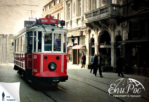 Истанбул през ноември - град с многовековна история - 3 дни, 2 нощувки и закуски, автобусен транспорт, бонус Панорамна обиколка на Истанбул, Турция за 128лв на човек от Туроператор Ели Рос - Снимка 7