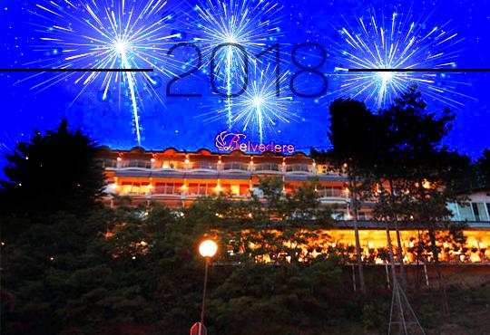 Нова Година 2018 в Охрид с Дари Травел! 3 нощувки, 3 закуски и 2 вечери, Новогодишна вечеря в Hotel Belvedere 4*, транспорт и програма в Скопие и Охрид - Снимка