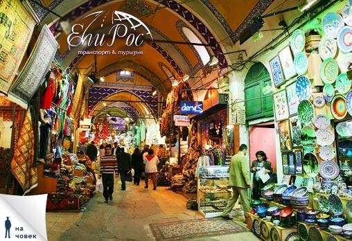 Истанбул - Вашата приказка в Турция Ви очаква - 3 дни, 2 нощувки и закуски, автобусен транспорт, бонус автобусна разходка Нощен Истанбул за 125лв на човек от Туроператор Ели Рос - Снимка 8