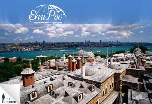 Истанбул - Вашата приказка в Турция Ви очаква - 3 дни, 2 нощувки и закуски, автобусен транспорт, бонус автобусна разходка Нощен Истанбул за 125лв на човек от Туроператор Ели Рос - Снимка 3