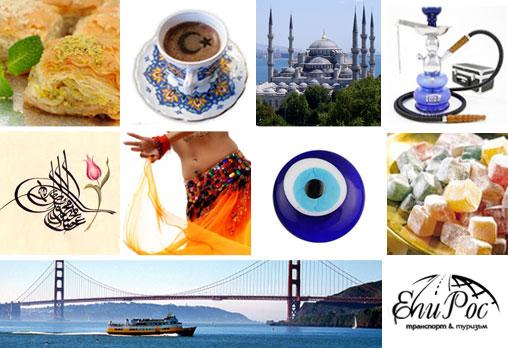 Истанбул - Вашата приказка в Турция Ви очаква - 3 дни, 2 нощувки и закуски, автобусен транспорт, бонус автобусна разходка Нощен Истанбул за 125лв на човек от Туроператор Ели Рос - Снимка 2