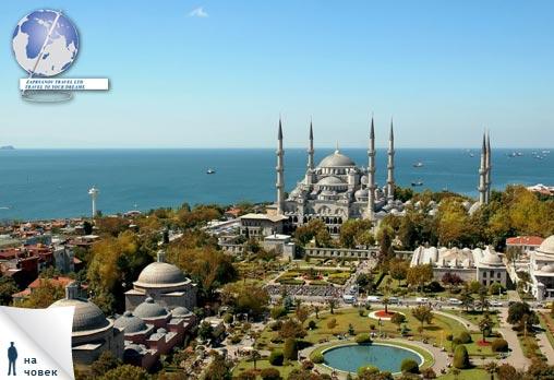 """Истанбул 20.12 - 4 дни, 2 нощувки със закуски в хотел 3*, транспорт с автобус, посещение на Одрин - църква """"Св. Георги"""" и джамията """"Селимие"""" за 105лв вместо 185лв на човек от Запрянов травел - Снимка 4"""