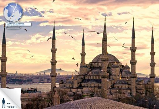 """Истанбул 20.12 - 4 дни, 2 нощувки със закуски в хотел 3*, транспорт с автобус, посещение на Одрин - църква """"Св. Георги"""" и джамията """"Селимие"""" за 105лв вместо 185лв на човек от Запрянов травел - Снимка 1"""