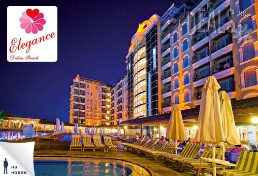 Майски празници в петзвездния Didim Beach Elegance Hotel 5*, Дидим - 4 нощувки на база Ultra All Incl за 220лв на човек от Глобус Тур. Предплати 100лв. сега! - Снимка 12