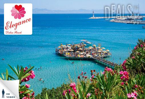 Майски празници в петзвездния Didim Beach Elegance Hotel 5*, Дидим - 4 нощувки на база Ultra All Incl за 220лв на човек от Глобус Тур. Предплати 100лв. сега! - Снимка 9