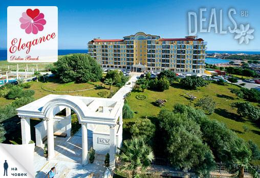 Майски празници в петзвездния Didim Beach Elegance Hotel 5*, Дидим - 4 нощувки на база Ultra All Incl за 220лв на човек от Глобус Тур. Предплати 100лв. сега! - Снимка 1