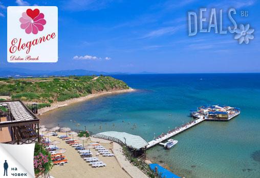 Майски празници в петзвездния Didim Beach Elegance Hotel 5*, Дидим - 4 нощувки на база Ultra All Incl за 220лв на човек от Глобус Тур. Предплати 100лв. сега! - Снимка 11
