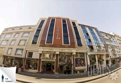 Екскурзия до Истанбул - този път в четири звездния Marinem Hotel 4*. Фестивалът на лалето в Турция Ви очаква - 3 дни, 2 нощувки и закуски, автобусен транспорт за 149лв на човек от Туроператор Ели Рос - Снимка 4