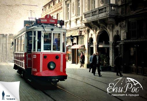 Екскурзия до Истанбул - този път в четири звездния Marinem Hotel 4*. Фестивалът на лалето в Турция Ви очаква - 3 дни, 2 нощувки и закуски, автобусен транспорт за 149лв на човек от Туроператор Ели Рос - Снимка 13