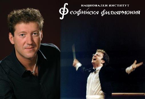 Любов, магия в синьо, Гершуин...- 14 февруари, четвъртък, зала България - билет 9лв вместо 15лв - Снимка 1
