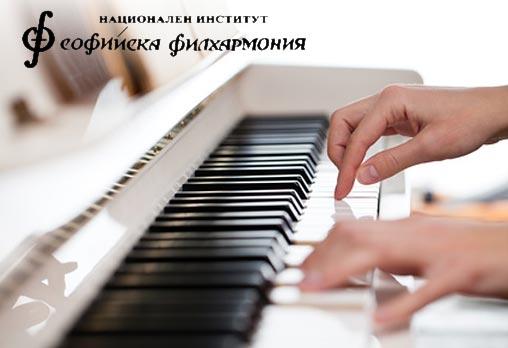 Любов, магия в синьо, Гершуин...- 14 февруари, четвъртък, зала България - билет 9лв вместо 15лв - Снимка 5
