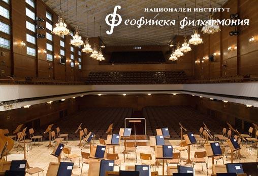 Любов, магия в синьо, Гершуин...- 14 февруари, четвъртък, зала България - билет 9лв вместо 15лв - Снимка 3